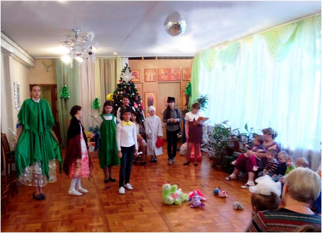 Рождественские подарки детям